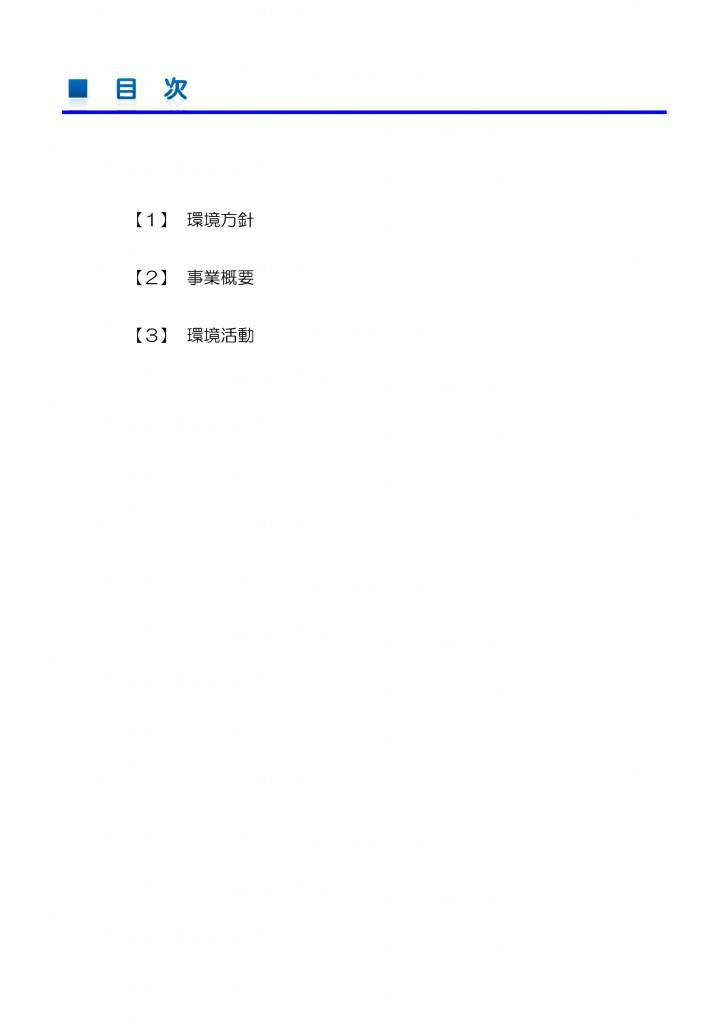 平成27年5月作成-002